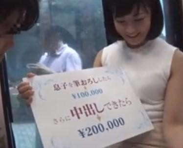 ♡母子相姦x筆おろし…中出しで20万円「母さん…やろうよ♡」美人母のまんこで息子精子を搾りとっちゃう